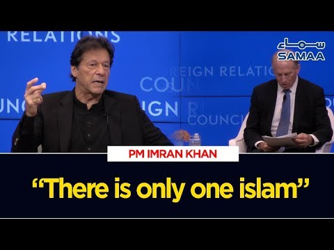 There Is Only One Islam - PM Imran Khan | SAMAA TV | 23 Sep 2019