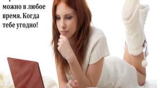Какой доход может получать парень из деревни приехавший в Москву на заработки?