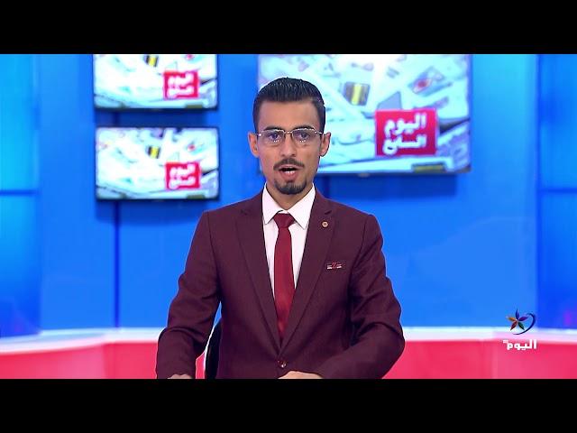 اليوم السابع.. الارتهان للخارج يهدد بقاء ما يسمى بالمعارضة السورية