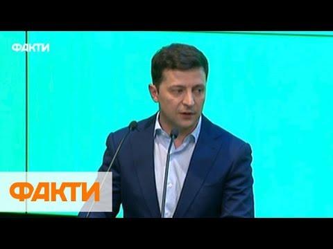 Штаб Зеленского. Пресс-конференция Владимира Зеленского