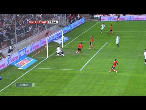 Севилья - Валенсия -2-0 Альфаро (8.11.2010)