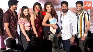 Commitment Movie Title Launch Video | Nishitha | Ramya Pasupuleti | Ramya Pasupuleti