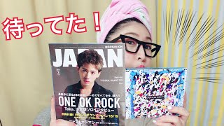 ONE OK ROCK ニューアルバム 【EYE OF THE STORM】 □□Download & Stream...