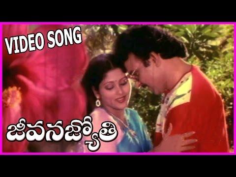 Jeevana Jyothi Telugu Video Song - Sarath Babu, Rajendra Prasad, Jayasudha