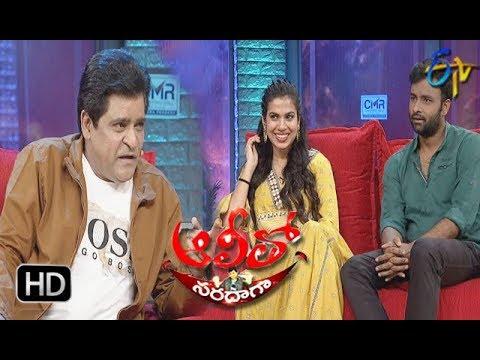 Alitho Saradaga | 28thMay 2018 | Hemachandra ,Sravana Bhargavi | ETV Telugu