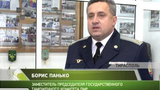 Представители ГТК и МВД ПМР в Санкт-Петербурге(, 2012-12-07T12:46:37.000Z)