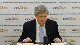 Григорий Явлинский назвал причину участия в Выборах-2018