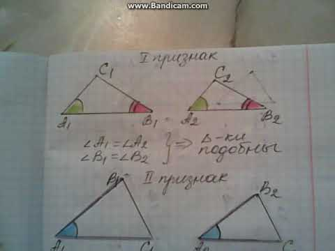 формулы геометрия