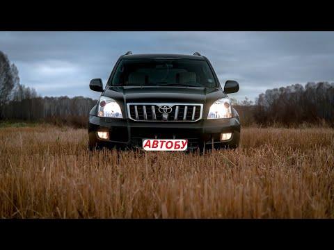 Почему лучше не брать дизельный Toyota Land Cruiser Prado 120?
