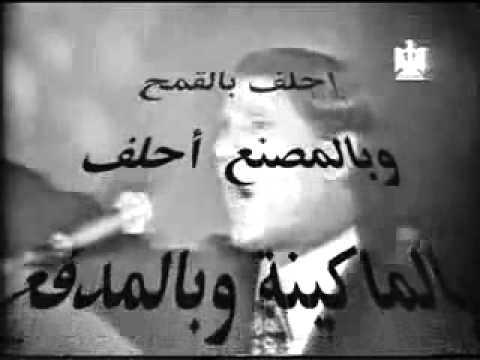 abdel halim hafez  Ahlif  A Egyptian national song