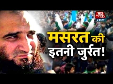Vishesh: Masarat Alam- A Threat To National Interests