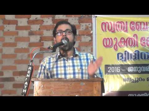 Was islamic war in self defence? (Malayalam) Maharoof Keloth