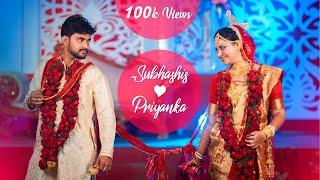 Subhasis weds Priyanka 100k views and counting