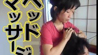 【爽快】ハールワッサーでヘッドマッサージ/座位【りらく屋】japanese head massage thumbnail