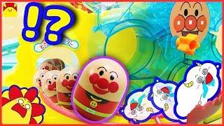 アンパンマン アニメおもちゃ★コロロンアスレチックやなみのりアイランドと合体して巨大コロロンゆうえんちに★観覧車 のりもの くるま anpanman amusement park kids toy thumbnail