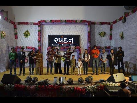 Visfot - Gujarati One Act by Gaurav Pandya