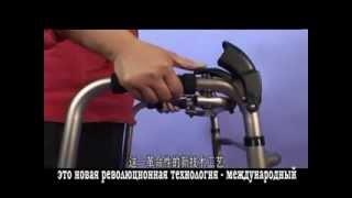 Ходунки для ходьбы по лестнице для инвалидов и пожилых людей.(, 2012-04-03T13:34:26.000Z)