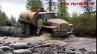 Русские вездеходы(Реальные эпизоды прохождения непроходимых мест! Смотрим, наслаждаемся!, 2013-10-05T12:15:01.000Z)