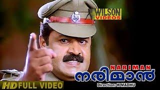 Nariman Malayalam Full Movie  Action Movie Suresh Gopi  Samyuktha Varma 1080p HD