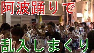 こんにちは。 日本三大盆踊りの阿波踊りがやってきました。 期間は8月1...