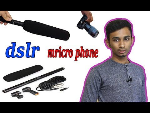 Youtube mricrophone | best dslr microphone | Panasonic  microphone bangla review and Unboxing