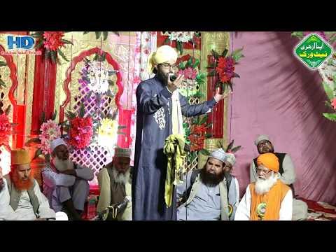 nasir-raza-chaturvedi-part,02,,4th-april-2019-laalganj-amethi-hd-india
