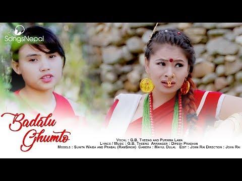 Badalu Ghumto