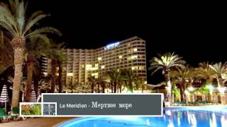 видео Отели Израиля