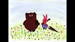 Как нарисовать по шагам виннипуха и пяточка из советского мультфильма, где они пошли за медом.