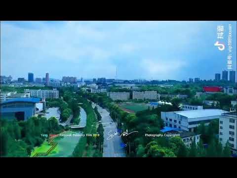 China Three Gorges University Campus Drone Shot | #CTGU #Campus #Drone
