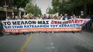مساعدات مالية جديدة لليونان بعد اجتماع ماراثوني لوزراء مالية منطقة اليورو صندوق النقد الدولي    25-5-2016
