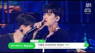 Cover images iKON - '이별길(GOODBYE ROAD)' 1021 SBS Inkigayo