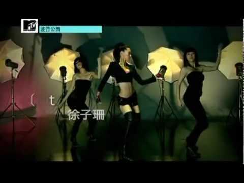 Hit Me  - Kate Tsui