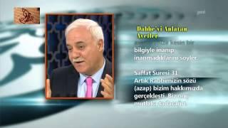 Nihat Hatipoglu - Dabbe'tül arz