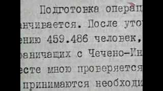 46-я серия. 1944 год — Маршал Константин Рокоссовский