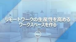 テクノロジーズ 会社 デル 株式