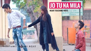 Asim Azhar _Jo Tu Na Mila ||Heart touching || Full HD Video ||
