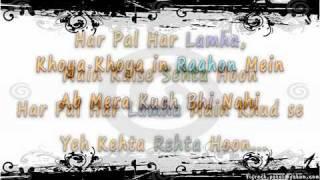 Naina Lagiyan Barishan Song Tujhe Bhula