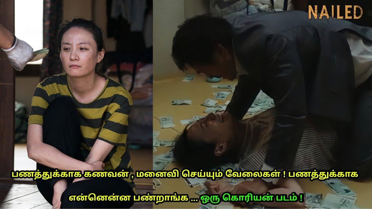 பணத்துக்காக என்னென்ன பண்றாங்க 🤐 ... Movie Explanation Tamil | Mr Hollywood | Tamil Dubbed