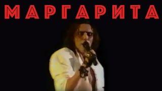 Валерий Леонтьев  - Маргарита (Клип, 1991г.)   Made in India