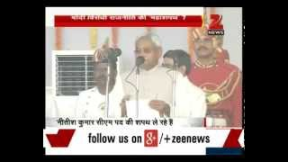 Nitish Kumar takes oath as CM of Bihar in Gandhi Maidan, Patna
