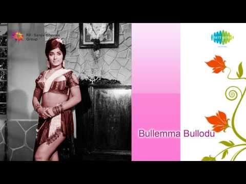 Bullemma Bullodu   Kurusindhi Vaana song
