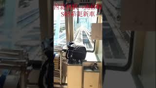 東京メトロ東西線05系西葛西駅→南砂町駅(音無し)