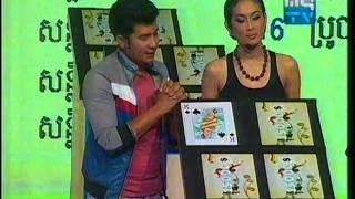Khmer Star Shows 15000$ Prize 17 Jan 2014  part 2