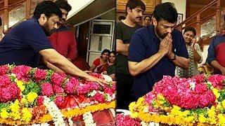 Mega Star Chiranjeevi Pays Homage To Madala Ranga Rao | TFPC