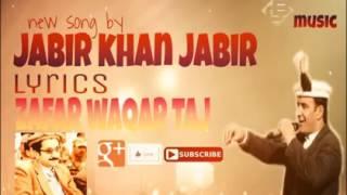 Baixar Hamesh GuTu dey Sxisx Khayalo Maja new shina songs 2017 by jabir khan