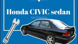 Μαζέματα στον εργάτη μέρος 1ο - Honda Civic
