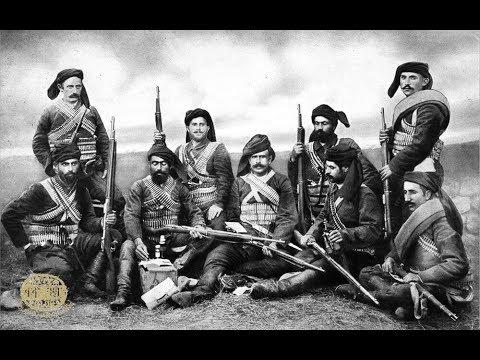 Уничтожение армян. За Великое злодеяние возмездие неизбежно турки!