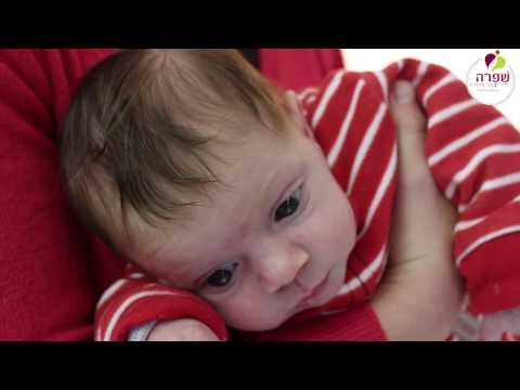 ארגון שפרה - סיוע ליולדות בקרית ארבע חברון