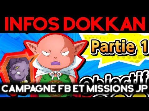 INFOS DOKKAN BATTLE : Campagne Facebook et Missions JP